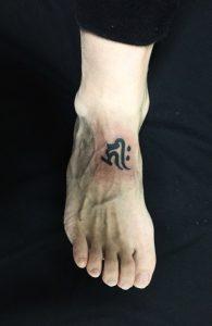 梵字の刺青、和彫り(Japanese Tattoo)の画像です。