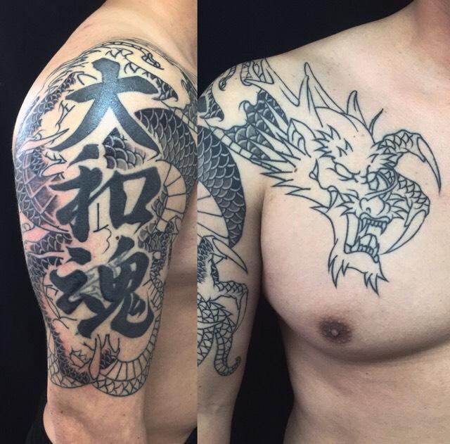 龍・大和魂の刺青、和彫り(Japanese Tattoo)の画像です。