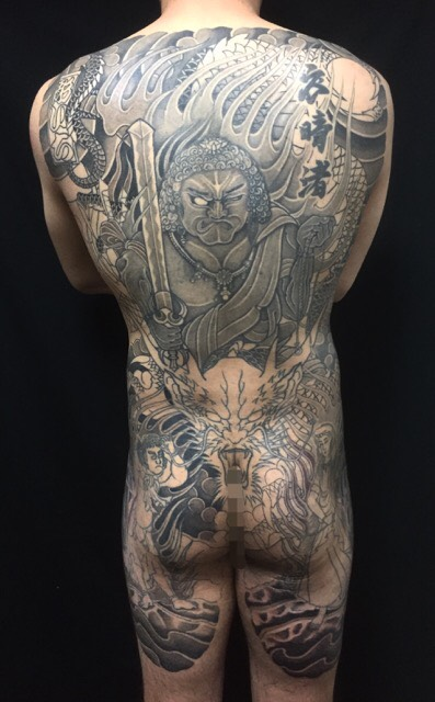 不動明王・制咜迦・矜羯羅・正面龍の刺青、和彫り(Japanese Tattoo)の画像