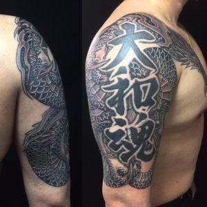 龍と大和魂の刺青、和彫り(Japanese Tattoo)の画像