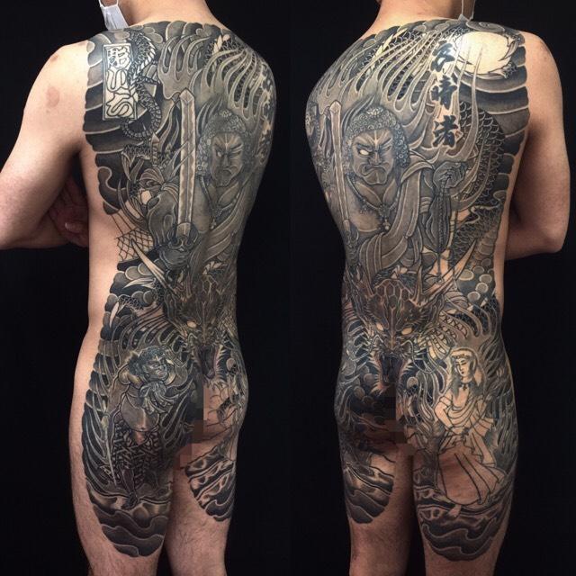 不動明王・制咜迦・矜羯羅・龍の刺青、和彫り(Japanese Tattoo)の画像