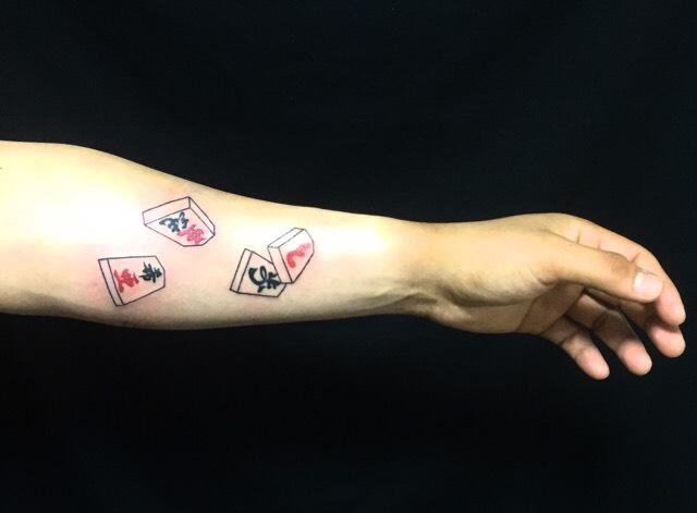 将棋の駒の刺青、和彫り(Japanese Tattoo)の画像