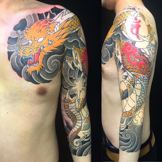龍・梵字・七分袖の刺青、和彫り(Japanese Tattoo)の画像