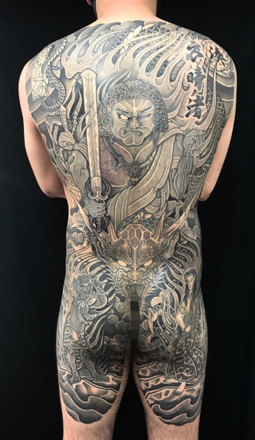 不動明王・正面龍・制咜迦・矜羯羅の刺青、和彫り(Japanese Tattoo)の画像